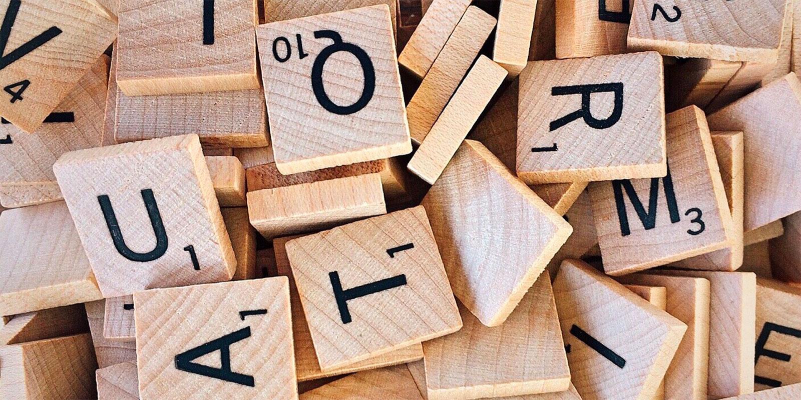 11 Scrabble Words That Are Total Bullshit