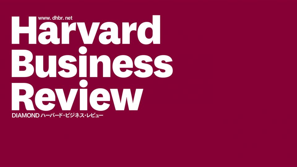 I Think Harvard Business Review Really Misunderstood Some Social Media Marketing Advice