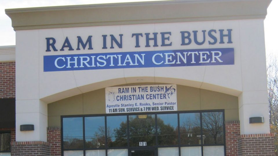 11 Business Names Accidentally Bursting With Innuendo